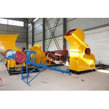 Industrial Small Metal Crusher