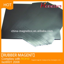 High quality isotropic rubber magnet A4 size for sale
