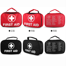Big custom logo first aid bag set for hiking