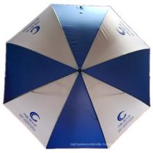 Advertising Straight Umbrella (JYSU-07)