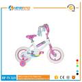 suppiler produce adult four wheel bikes