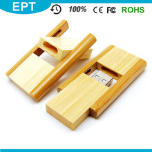 Beige Swivel Wooden OEM Wholesale USB Flash Drive (TW007)