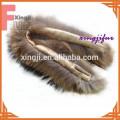 gute Qualität chinesische natürliche oder gefärbte Farbe Waschbär Haut echte Waschbär Pelzbesatz für die Kapuze