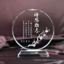Blank Round Crystal Trophy with Sandblasting Logo