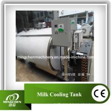 Équipement laitier de refroidissement au lait