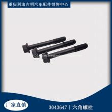 CCEC Cummin 3017745 3031124 3043647 hex bolts
