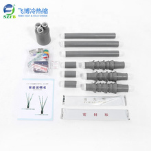 For Single-Core Or 3-Core 10Kv Cable Joint Kit Termination Shrink Wrap Label Cable Joint Kit