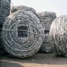 clôture en fil barbelé anti-escalade à vendre