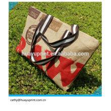Мелкие джутовые мешки, джутовые сумки