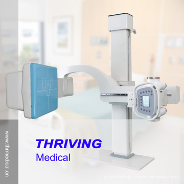 Высокого качества! ! Цифровая рентгеновская система визуализации