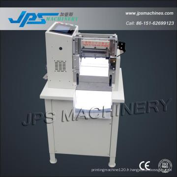 Jps-160 PE, ABS, PC, animal familier, machine de découpage en plastique de PVC