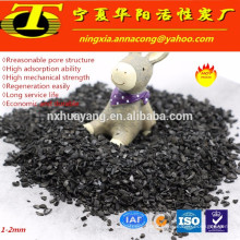 Iodine value 950mg/g nut shell activated carbon granular pellets