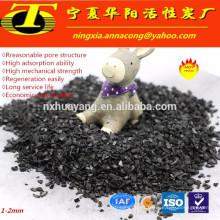 Valores de yodo 950 mg / g de cáscara de nuez granulado de carbón activado