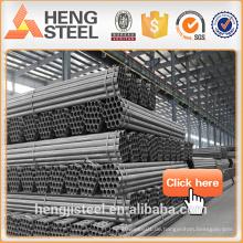 ALIBABA Stahlpreis in Sambia