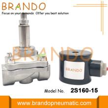 2S160-15 SUW-15 1/2'' Air Water Solenoid Valve