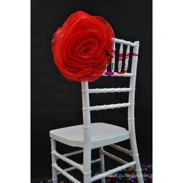 Свадебный органза стул крышка кресло цветок