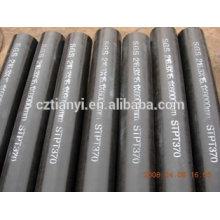 Углеродистые бесшовные стальные трубы din 17175 / st 35.8
