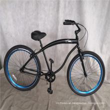 29 Inch New Popular Aluminum Alloy Mens Beach Cruiser Bike