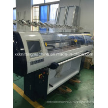 Double System Cardigan Making Machine China