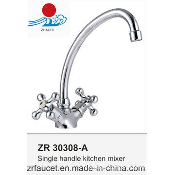 Modern Double Handle Kitchen Faucet