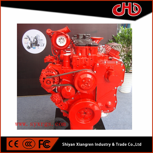 cummind QSB engine