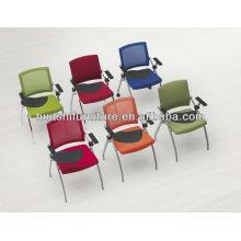 Т-083SH-й стекируемые конференц-зал стул с написание планшет