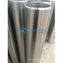 Cold Drawn Seamless Pipe as Per ASTM A179, ASTM A192 ASTM A210-C