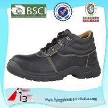 Мужская обувь из композитных материалов