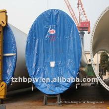 high quality wind tower PVC tarpaulin knife-coated