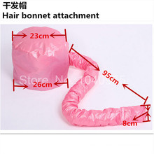 Pièce détachée Bonnet pour sèche-cheveux (HEAD-66)