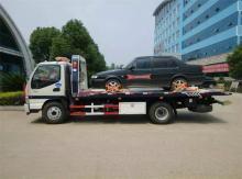 JAC 4 x 2 οδική βοήθεια φορτηγών