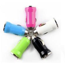HF-CC Meistverkaufte neue Design Tragbare USB Car Charger 1A Ausgang Professionelle USB Car Charger