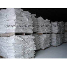 Carboxymethyl Cellulose Suppliers