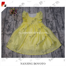 JannyBB new design yellow princess girls dress