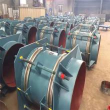 Junta de expansión del tubo de escape de metal de la planta de energía