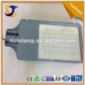 nueva llegada YANGZHOU ahorro de energía llevó la luz de calle solar / luz de calle solar de la batería