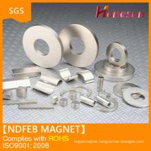High performance n52 neodymium magnet super powerful magnetic china mmm100