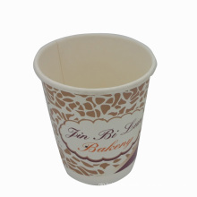 High Quality Paper Cup with Low Price