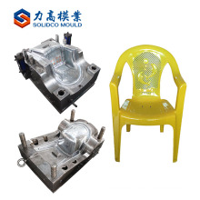Plastic Customized Arm Chair injection mould manufacturer