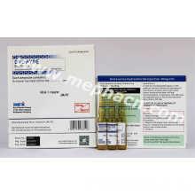 Drotaverine-Hydrochlorid-Injektion 40mg