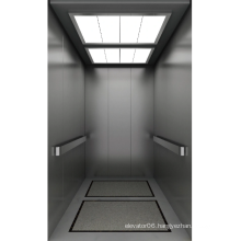Bed Elevator/Strecher Lift/Hospital Elevator