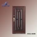 Steel Insulated Entry Doors