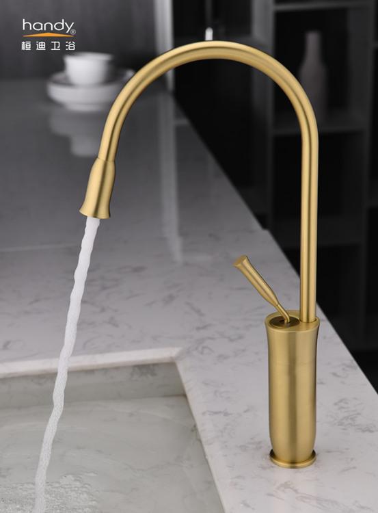 Hn 3c70s 1 Kithcen Faucets