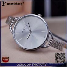 Yxl-411 montre à quartz de dame de courroie d'alliage mince, montres de poignet de femme Vogue Fashion Dress Watch Bracelet