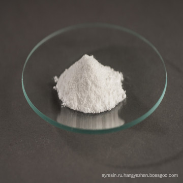 Осажденный сульфат бария с высокой степенью белизны мин. 98%
