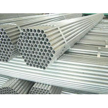 Customized aluminum foil tube with great price