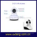 360 wifi ptz poe small camera ip