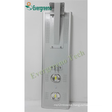 40W All in One Integrated LED Solar Street Light