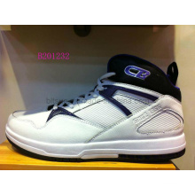 Weiße Basketballschuhe (B201232)