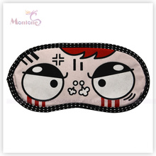Cartoon Eye Patch 10*30cm (polyster pongee)